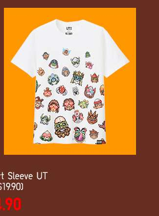Adults' Short Sleeve UT at $14.90
