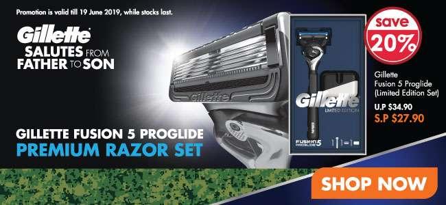 Gillette Special Promotion