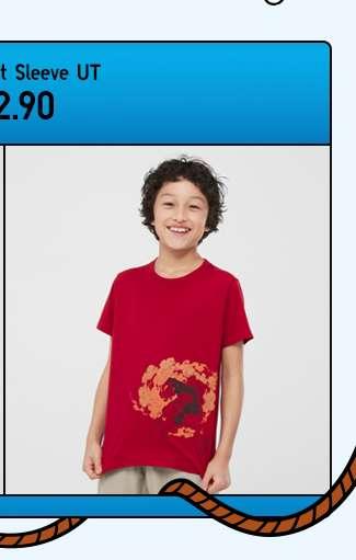 Kids' One Piece Short Sleeve UT at $12.90