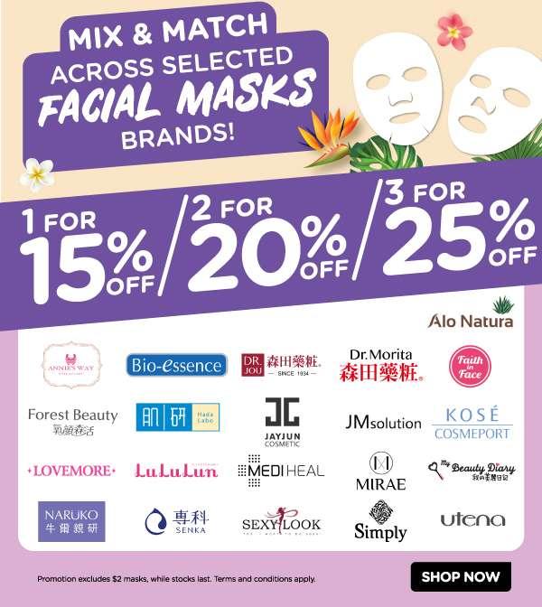 Mix and Match across selected Facial Mask Brands