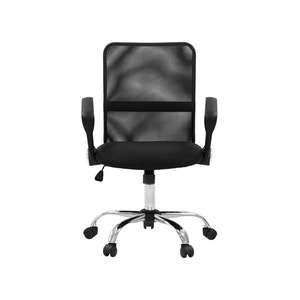 Boyce_Mid_Back_Office_Chair-Front.png?fm=jpg&q=85&w=300