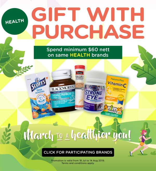 Spend $60 on health products and get free gifts
