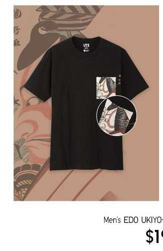 Men's EDO UKIYO-E Short Sleeve UT at $19.90