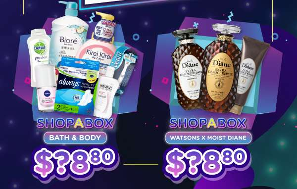 7 August Shopabox