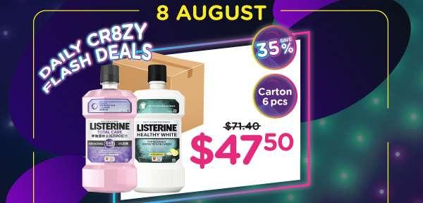 8 August Flash Deals