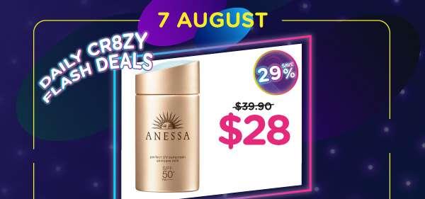 7 August Flash Deals