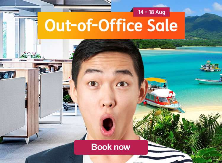Out of Office Sale