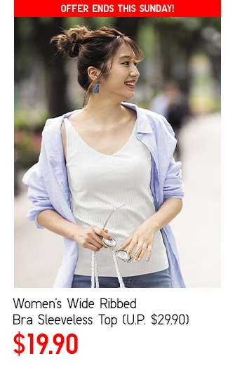 Women's Wide Ribbed Bra Sleeveless Top at $19.90