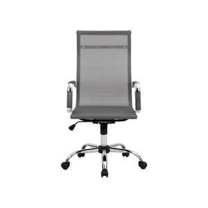 Eames_HighBack_Office_Chair-Mesh-Front.png?fm=jpg&q=85&w=300